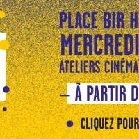 Mercredi 24 août, soirée cinéma en famille - Place Bir-Hakeim Lyon 3ème