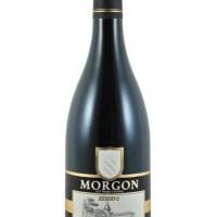Présentation du Morgon Corcelette 2012 réserve du Château de Grandmont #morgon #vin #france #beaujolais