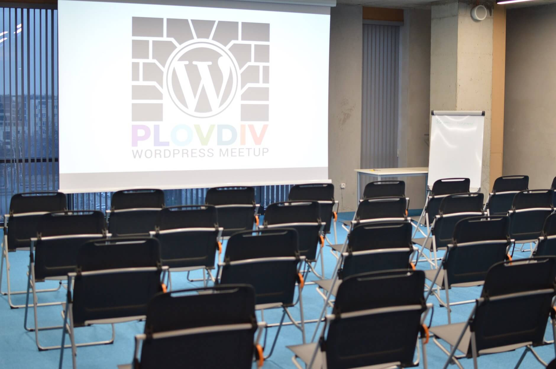 First Plovdiv WordPress Meetup | February 2018