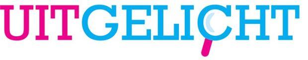logo-uitgelicht