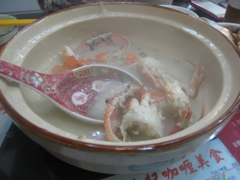 The famous crab congee
