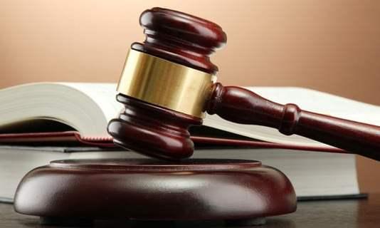 Concours d'entrée au Centre de Formation Judiciaire
