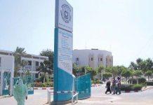 L'Ecole Supérieure Polytechnique recrute un responsable Pôle Expertise
