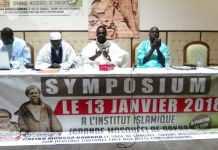 Cheikh Moussa Kamara