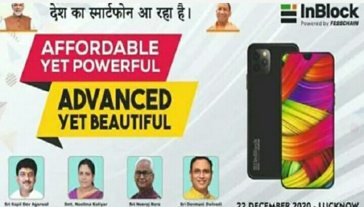 Big fraud through phone promotion