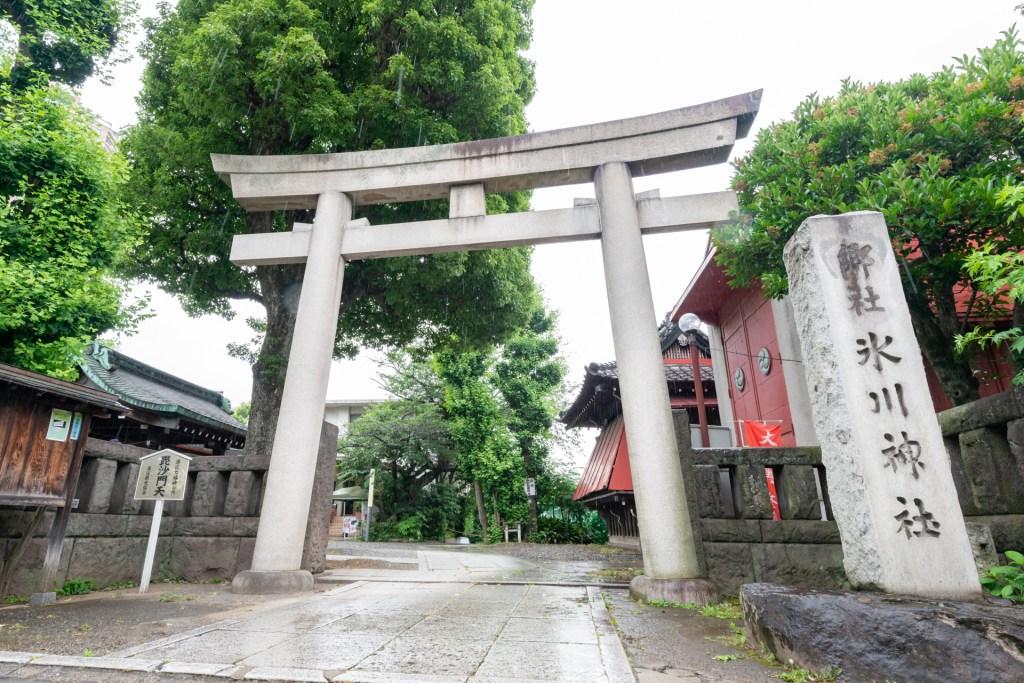 麻布氷川神社入り口