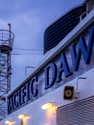 Pacific Dawn Sign on a gloomy day.