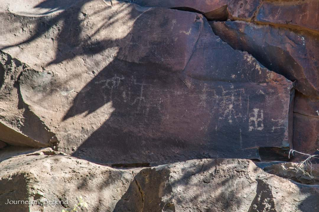 Olowalu Petroglyphs Maui-6
