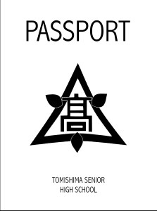 14 PassportsCover