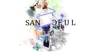sandeul wallpaper laptop
