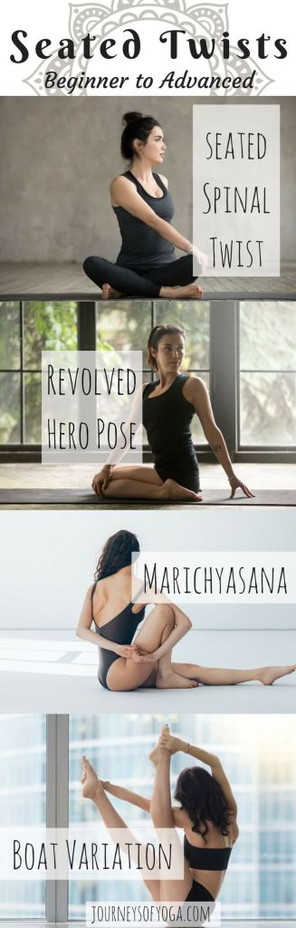 These seated twisting yoga poses are organized by level of difficulty. However, each twist could be modified to vary the level of difficulty. I have given some tips for each of the poses to modify and/or change the level of difficulty.