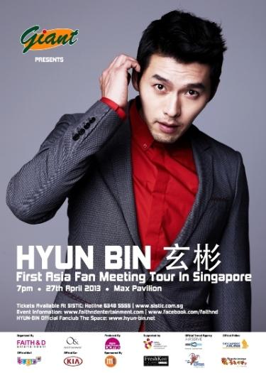 hyun bin fan meet poster