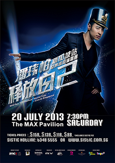 """Will Pan """"Unleased"""" World Tour Live in Singapore 2013"""