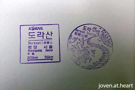 JSA - Dorasan Commemorative Stamp