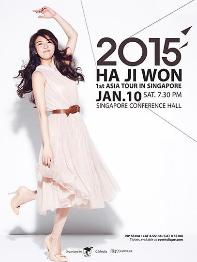 Ha Ji Won Fan Meeting (Singapore 2015)