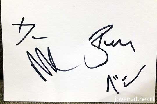 Royal Blood autograph