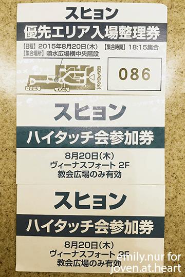 UKISS SooHyun Tokyo Hi-Touch Event 2015