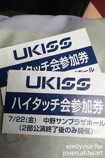 U-Kiss One Shot Tour Tokyo 2016
