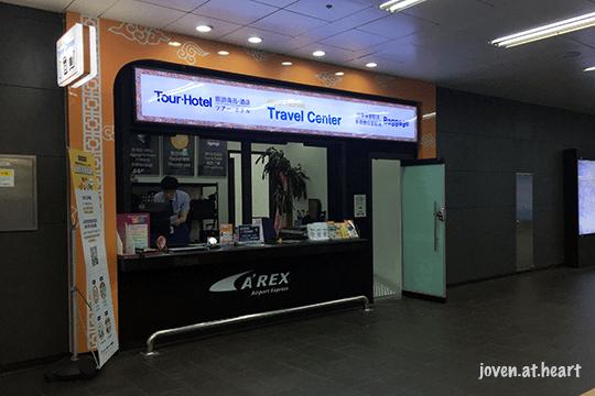 SAFEX @ Hongik Station