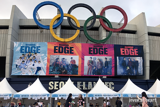 Seventeen Diamond Edge World Tour Seoul