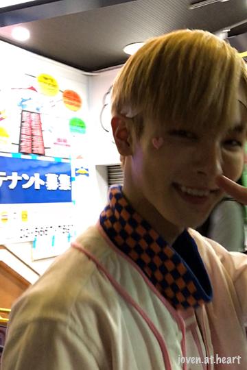 Sejin, 14U in Tokyo