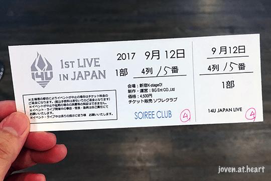 14U 1st Japan Live @ KStage O!
