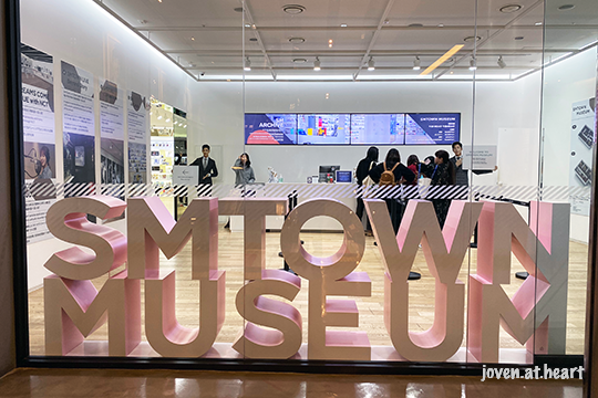 SM Town Museum