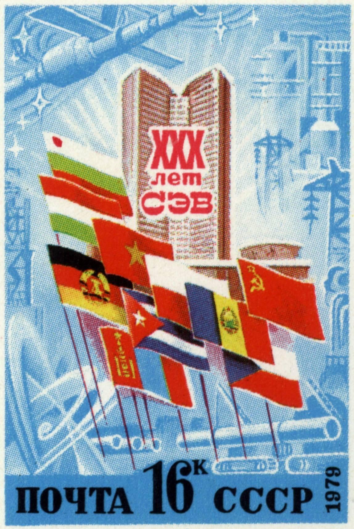 Economía cubana (2)