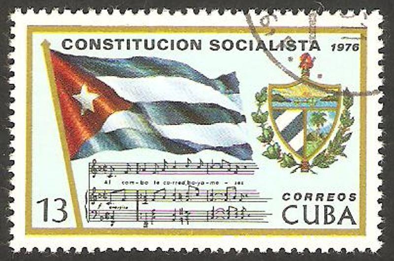 Socialismo (3)