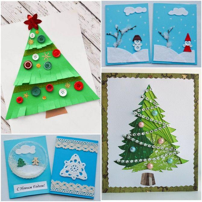 Создаем новогодние открытки своими руками: простые мастер-классы 18