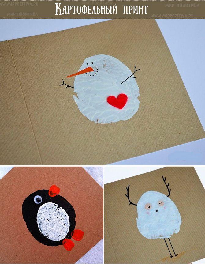 کارت پستال های سال نو را با دستان خود ایجاد کنید: کارگاه های ساده 3