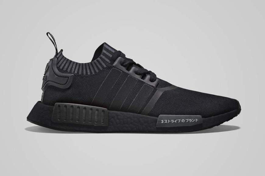 adidas-Originals-NMD-Runner-Triple-Black