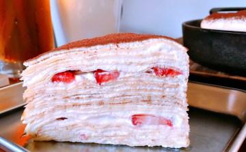 捷運大安站新開幕不限時♥來吧Café♥ 法式千層蛋糕 早午餐 甜點 (信義區/大安森林公園旁)♥ Joyce食尚樂活。食記