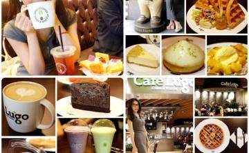 [cafe] 新開幕♥