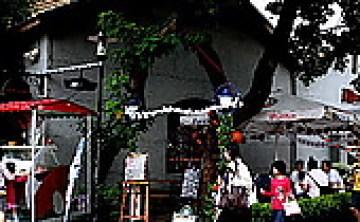 [義式] Alleycat's  stone-oven-Backed Pizza 石頭窯烤PIZZA餐廳 (華山藝文特區) ♥ JoyceWu。食記