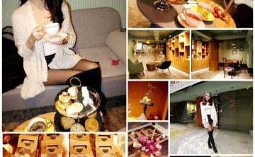 新開幕♥ Ooh La Love Wedding 浪漫的法式午茶甜點 時尚禮盒 喜餅 客製化 預約制 宅配試吃 (東區) ♥ JoyceWu。食記