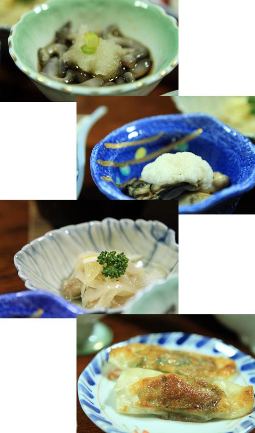 tokinoyadomenu