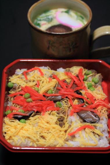 yusyoku1