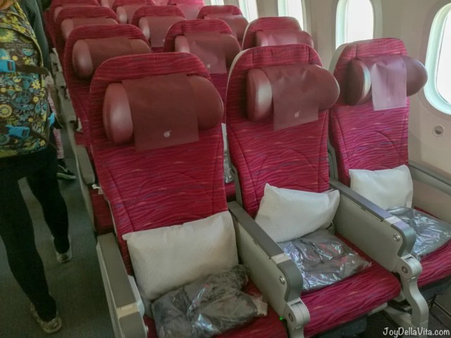 First Row of Economy class at Qatar Airways Boeing 787 Dreamliner