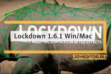 Lockdown 1.6.1 Win/Mac