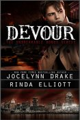 Review: Devour by Jocelynn Drake and Rinda Elliott