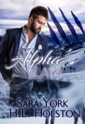 Alpha's Law by Sara York and H.L. Holston