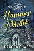 Hammer of the Witch by Dakota Chase