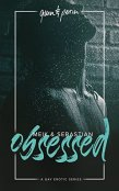 Review: Obsessed: Meik and Sebastian by Quin and Perin