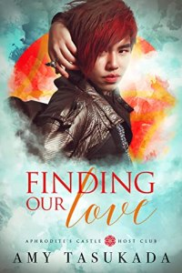 finding our love cover