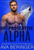 Excerpt and Giveaway: His Protective Alpha by Ava Beringer