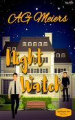 Guest Post and Giveaway: Night Watch by A.G. Meiers