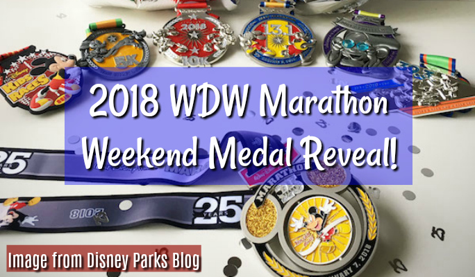 2018 WDW Marathon Weekend Medal Reveal!