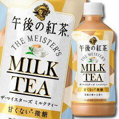 深田恭子CM[午後の紅茶]の衣装や車種は?可愛いすぎると話題に!