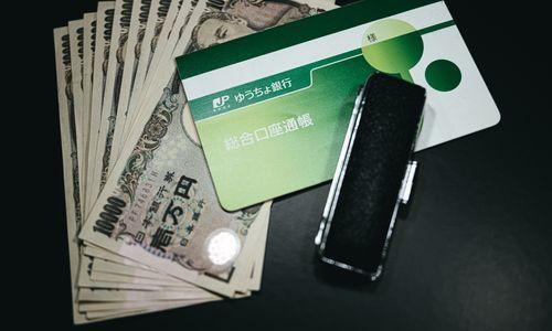 特別定額給付金[東京都]10万円配布はいつから?申請方法も調査!